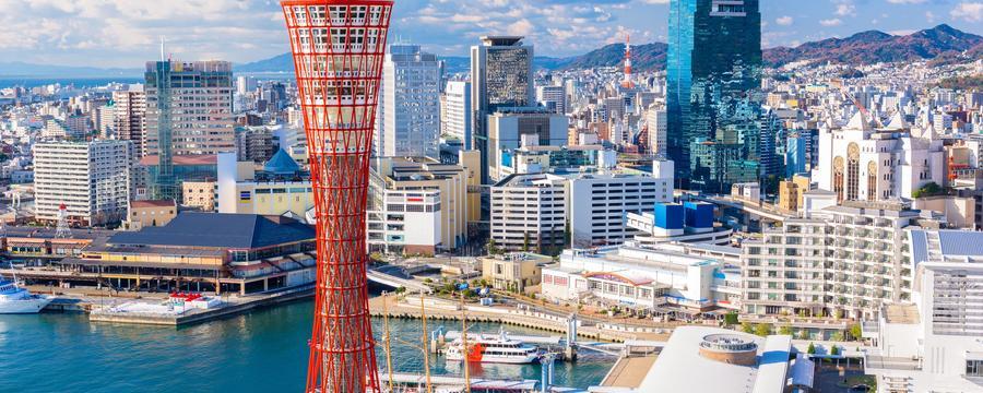 Hoteluri în Kobe: 218 oferte incredibile în Kobe, Japonia